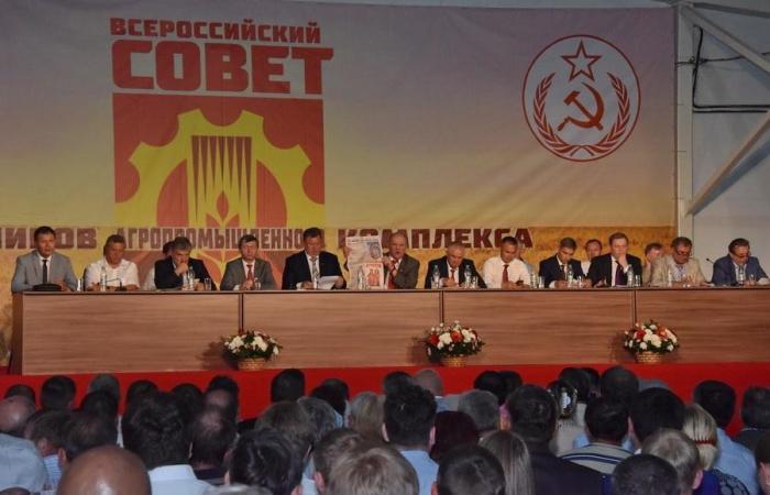 Восстановить продовольственную безопасность России!