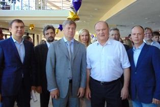 Геннадий Зюганов и Алексей Русских поздравили финалистов конкурса «Земля талантов»