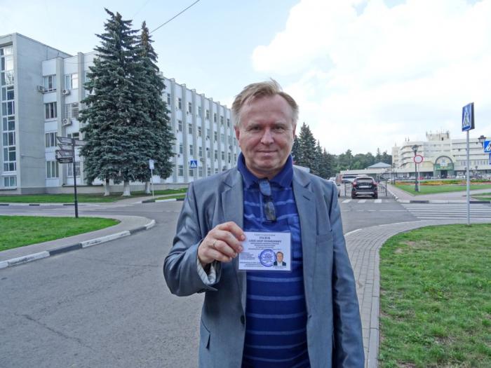 Александр Голуб - кандидат в депутаты Московской областной Думы от КПРФ