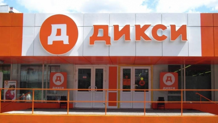 Сергиев Посад. Жители Валовой, 27 бьют тревогу