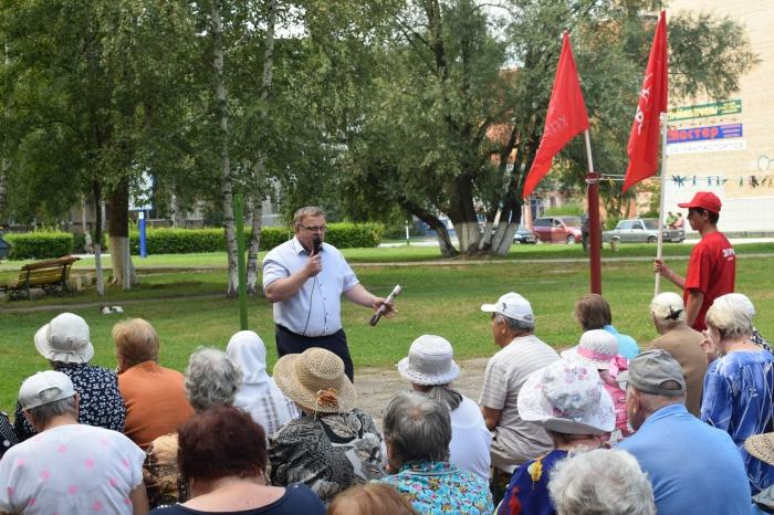 Ступинская организация «Детей войны» провела встречи с жителями города