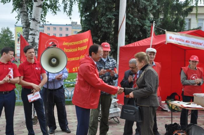 Митинг в Луховициах. Жители ЗА Фёдорова!