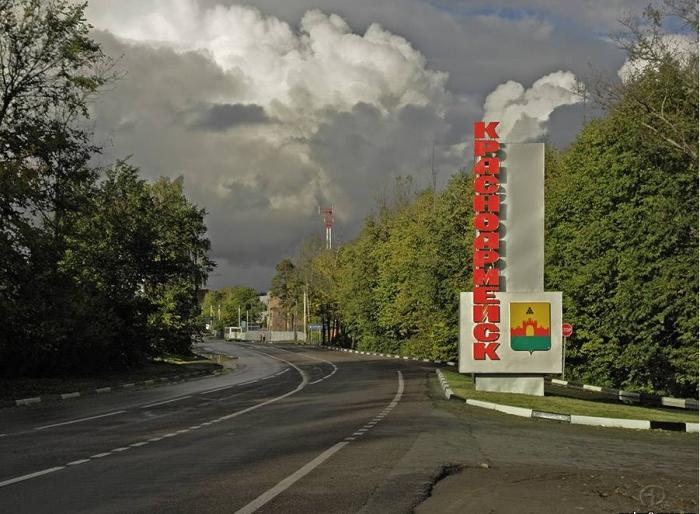 В Красноармейске - «ЧП» городского масштаба