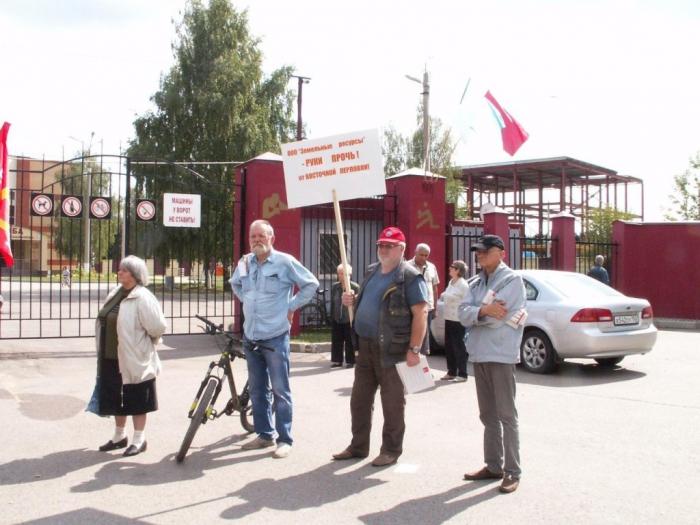 Митинг КПРФ городе Мытищи: местная власть бросила 4000 жителей на произвол судьбы