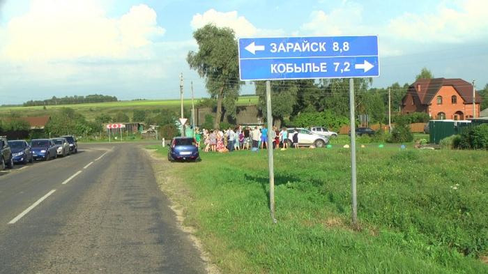 Зарайцам подложили свинью: протест жителей поддержали коммунисты
