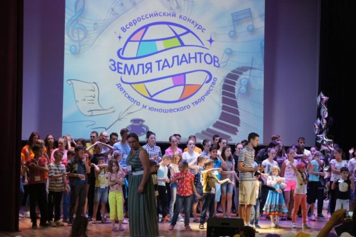 В Снегирях завершился Всероссийский конкурс «Земля талантов»