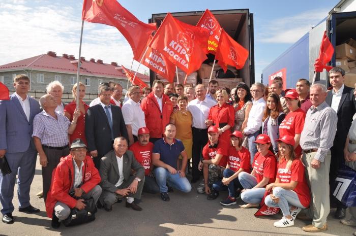 Коммунисты отправили 55-й гуманитарный конвой в Новороссию