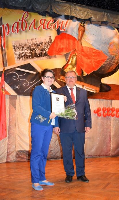 Александр Наумов поздравил с наступающим новым учебным годом педагогов города Пущино