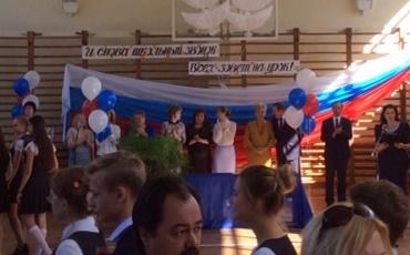 Виталий Фёдоров поздравил зарайцев с началом учебного года