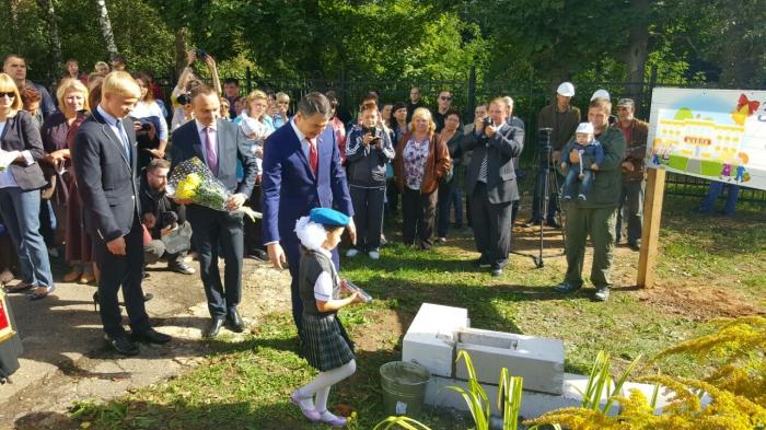 Особенный День знаний в Дмитровской школе №2