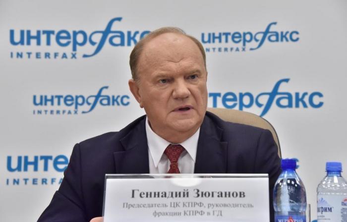 Г.А. Зюганов: «Ни в одной стране мира нет такого социального неравенства»