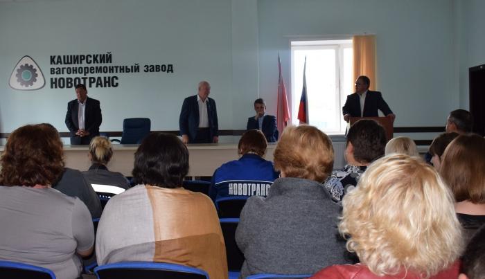 Встречи с избирателями кандидата в депутаты Московской областной Думы от КПРФ Александра Наумова в Кашире