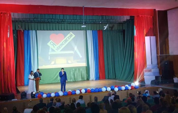 Дмитрий Кононенко поздравил жителей г.п. Некрасовский с днем поселка