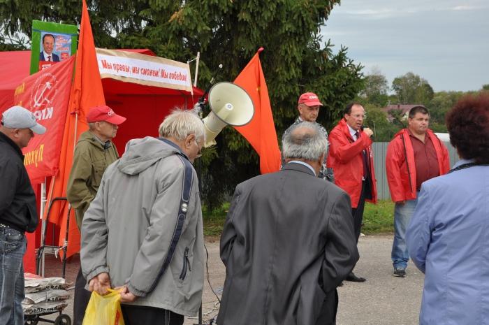 Митинг в Головачево. Все на выборы, все за КПРФ!