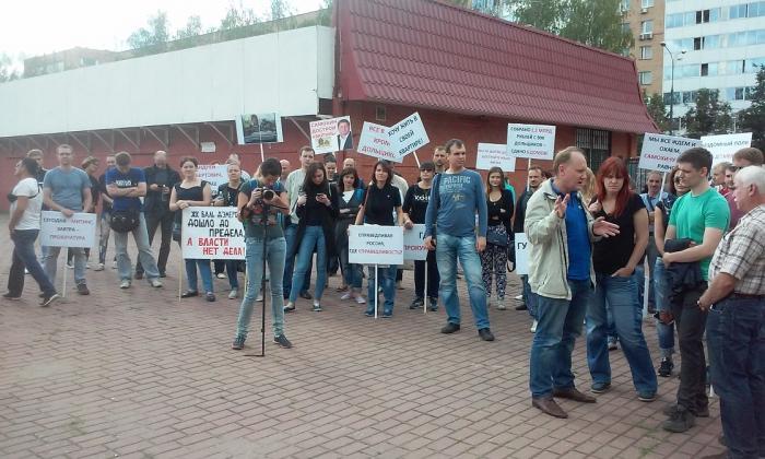 Митинги обманутых дольщиков в Подмосковье
