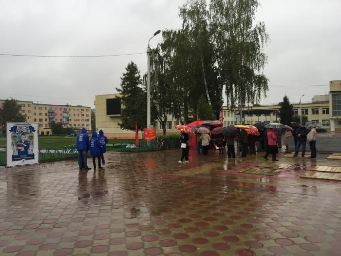 Митинг в Луховицах. Фёдорова - в Госдуму!