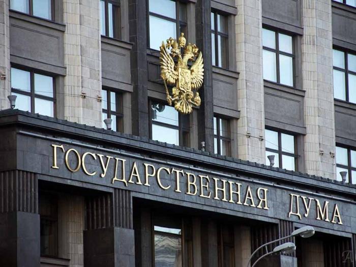 Госдума VII созыва приступила к работе