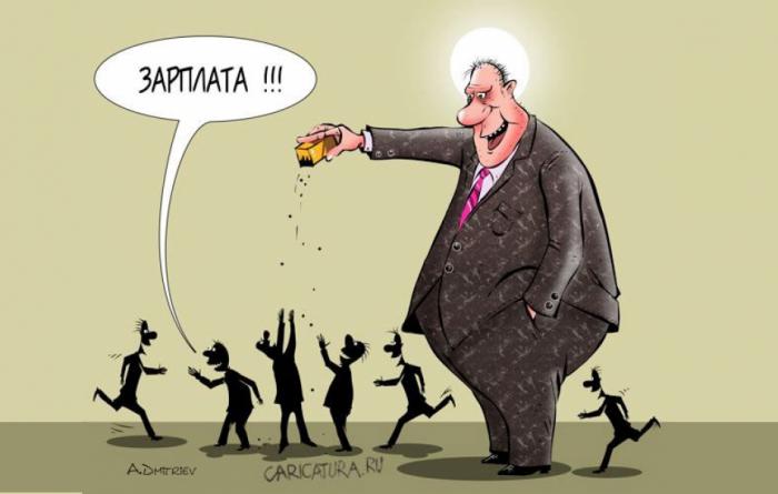 Предвыборные обещания ЕР приказано забыть