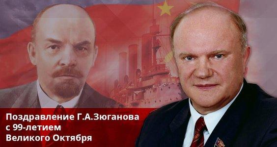 16.1. Общие сведения Депутат принял поздравление с