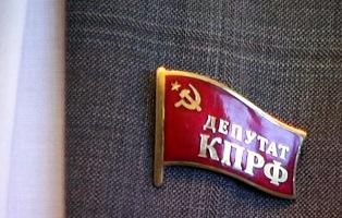 В Раменском районе коммунистов лишили депутатских мандатов по политическим мотивам