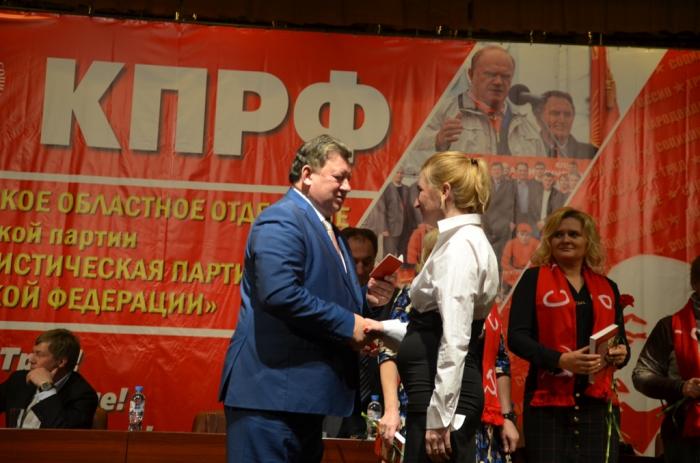 Московский обком КПРФ подвел итоги парламентских  выборов