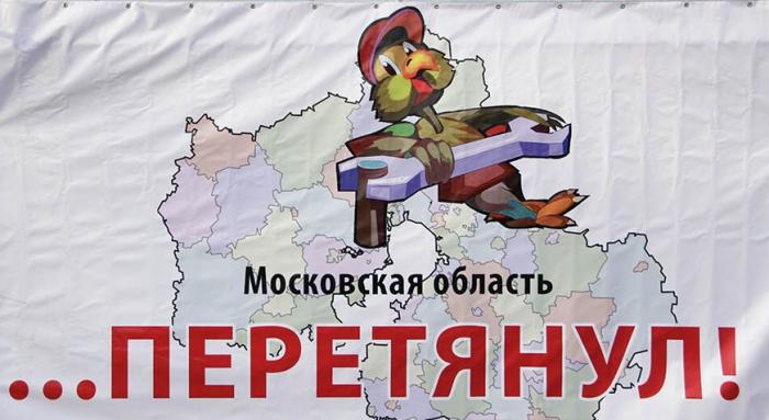 Митинг в защиту местного самоуправления