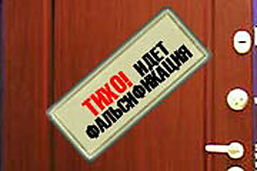 В Талдоме фальсифицировали согласие на переформирование района в городской округ