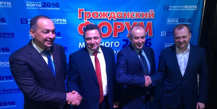 В Подмосковье состоялся Гражданский форум  в защиту муниципального самоуправления