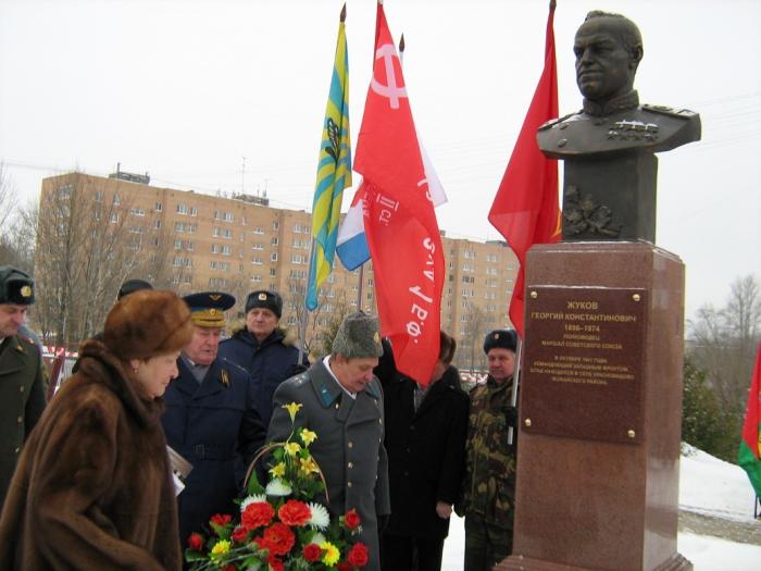 Аллея Российской Славы открылась в Можайске