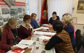 Организация «Надежда России» обозначила план работы на предстоящий год