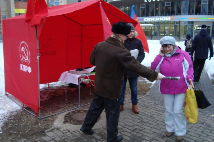 Дубна: Пикет в честь дня образования СССР
