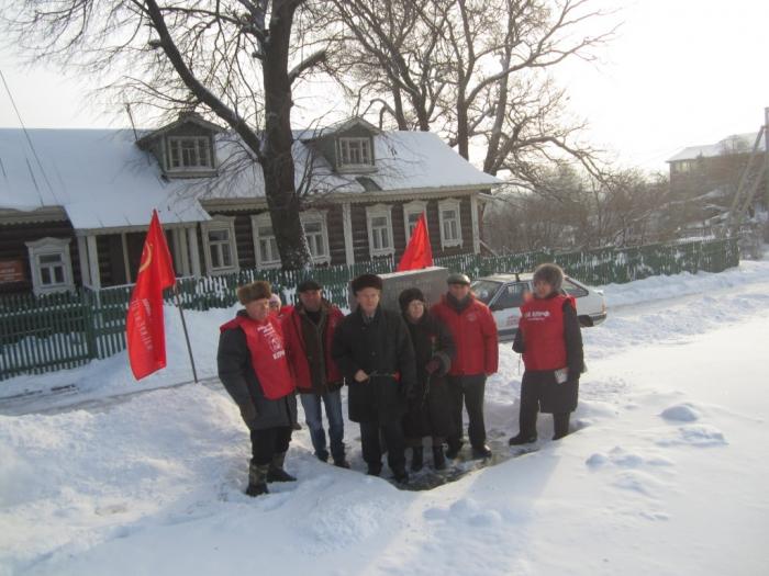 Горки помнят Ленина
