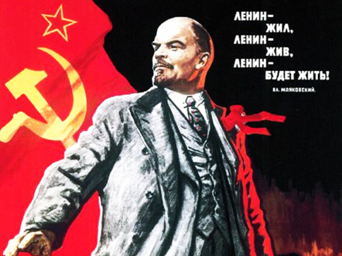 В.И. Ленин – гордость народа России
