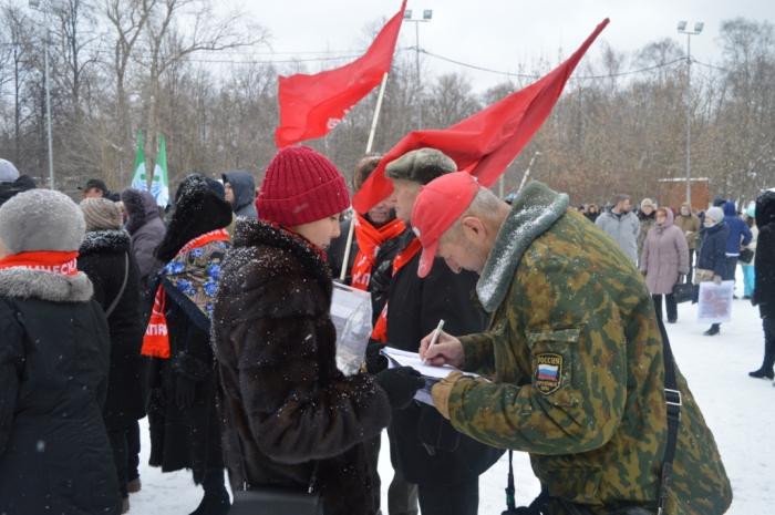 Митинг «НЕТ ДИКТАТУРЕ!» прошёл в парке «Сокольники»