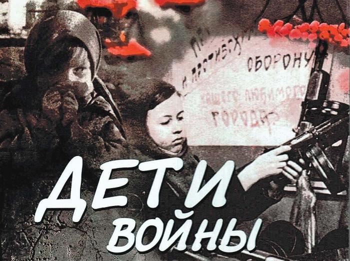Мы родом не из детства – из войны
