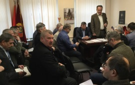 Московское областное отделение КПРФ провело совещание первых секретарей областных парторганизаций