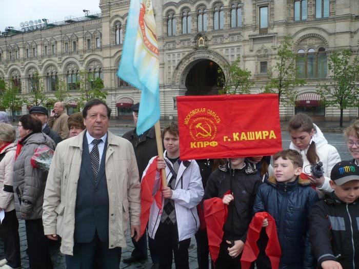 Каширские коммунисты с честью встретят 100-летие Великого Октября!