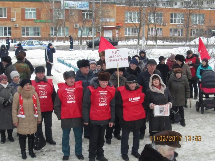 Состоялся митинг в Егорьевске