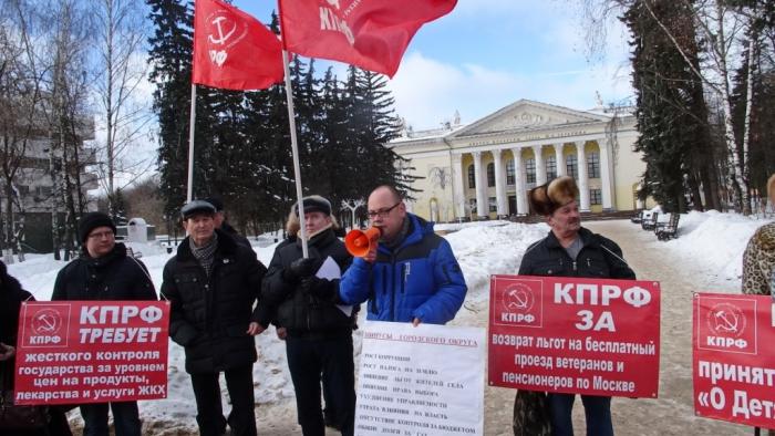 Сергиев Посад: «Власть для народа, а не народ для власти!»