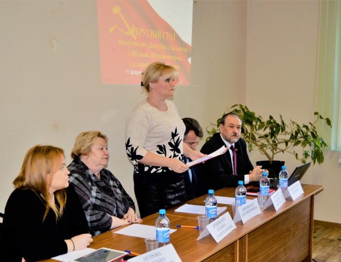 Коммунисты северо-востока Подмосковья высказались против губернаторской «демократуры»