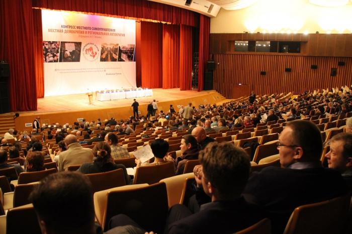 Конгресс местного самоуправления осудил региональную автократию предложил ввести в Подмосковье внешнее управление