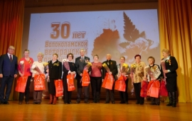 Волоколамская ветеранская организация отметила 30-летний юбилей