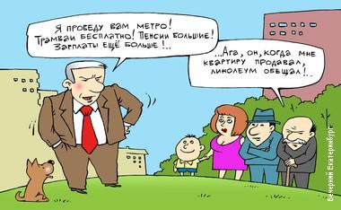 Проблемы, про которые забывают члены партии «Единая Россия»