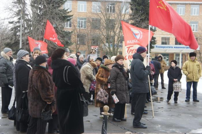Народный протест