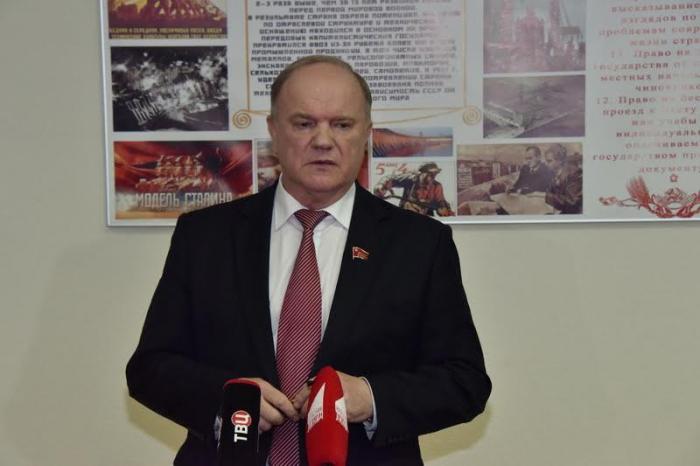 Г.А. Зюганов: Покушение на светлые имена основателей нашего государства - подрыв стабильности и устоев нынешней Российской Федерации