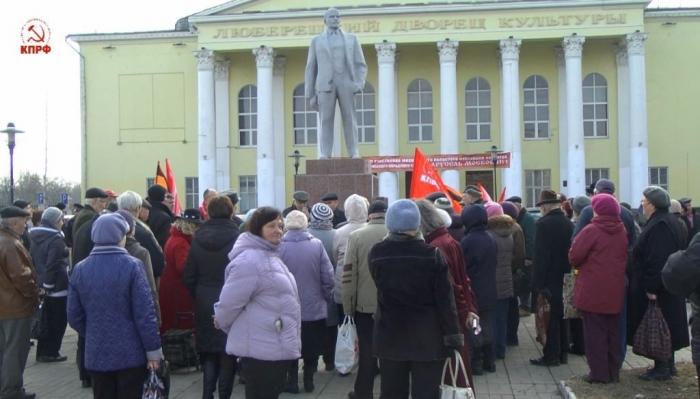 Акция протеста в Люберцах: «ЖКХ - без жуликов и воров»