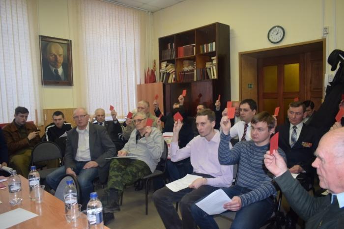 Намечены пути дальнейшей работы в Подольском городском отделении КПРФ