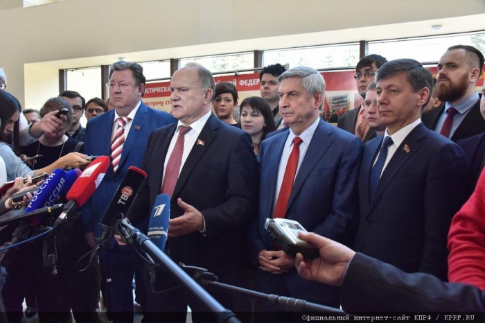 В Подмосковье открылся XIII (мартовский) совместный пленум ЦК и ЦКРК КПРФ