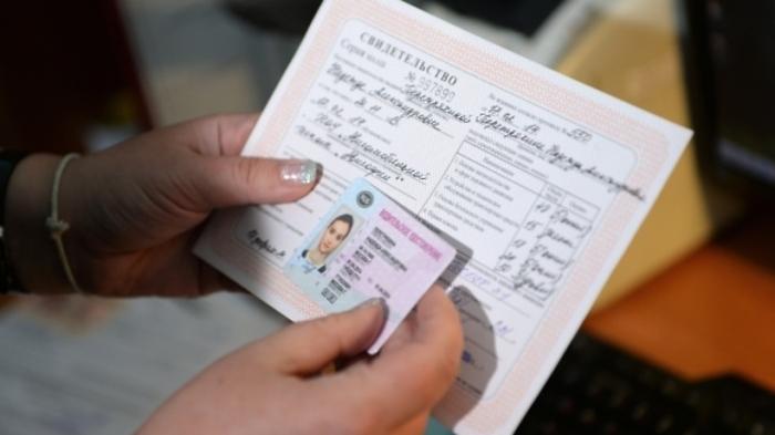 Порядок выдачи и замены водительских прав изменили в России
