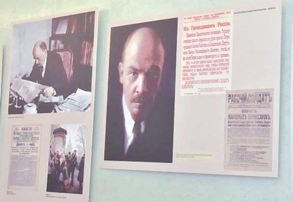 Ленин – Подмосковье
